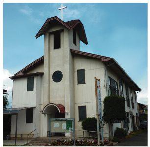 前橋キリスト教会